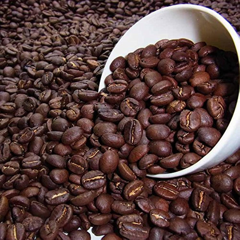 ケニアAA(400g) 豆のまま