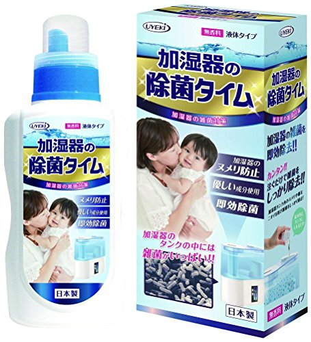 加湿器の除菌タイム 液体タイプ 無香料 給水タンク内の除菌・ヌメリ防止専用除菌剤 500ml