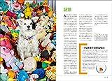 動物の心――知性 感情 言葉 社会 (ナショナル ジオグラフィック 別冊) 画像