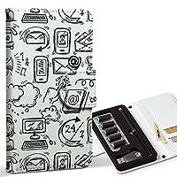 スマコレ ploom TECH プルームテック 専用 レザーケース 手帳型 タバコ ケース カバー 合皮 ケース カバー 収納 プルームケース デザイン 革 ユニーク イラスト 白黒 メール 008324