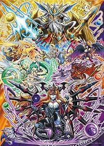 500ピース ジグソーパズル PUZZLE&DRAGONS 至高の神々(38x53cm)