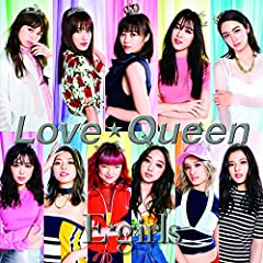 E-girls「Piece of your heart」のジャケット画像