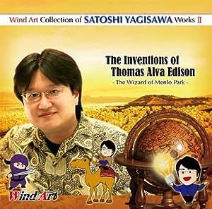 ウインドアート出版 八木澤教司 吹奏楽作品集 Vol.2(WKCD-0066)