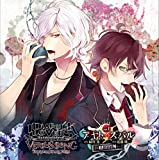 DIABOLIK LOVERS VERSUS SONG Requiem(2)Bloody Night Vol.I アヤトVSスバル
