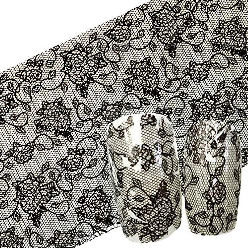恐怖買い物に行く海SUKTI&XIAO ネイルステッカー 1ピースネイルアート100Cmx4Cm転送粘着箔ネイルステッカーチャームローズブラックレースパターン用爪つま先グリッターツール