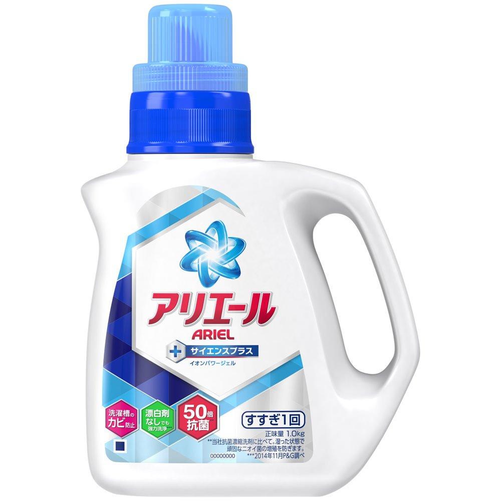 アリエール 洗濯洗剤 液体 イオンパワージェル サイエンスプラス 1.0kg
