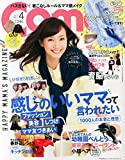 Como(コモ) 2015年 4 月号 画像