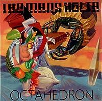 Octahedron [12 inch Analog]