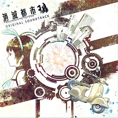 消滅都市 ORIGINAL SOUNDTRACK