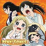 デンキ街の本屋さんキャラクターソングCD DENK!SONGS 1