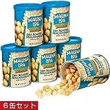 MAUNALOA(マウナロア) マカダミアナッツ塩味6缶セット (ハワイ お土産)