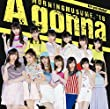 Are you Happy?/A gonna (初回生産限定盤B) (DVD付)