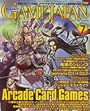 GAME JAPAN (ゲームジャパン) 2008年 07月号 [雑誌]