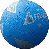 モルテン(モルテン) ソフトバレーボール サックス