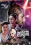 Udta Punjab Hindi DVD ( All Regions, English Subtitles )