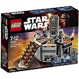 レゴ (LEGO) スター・ウォーズ カーボン冷凍室 75137