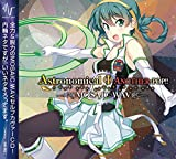 セルフカバーCD「AstronomicalΦANOTHER-POP!!」/MOSAIC.WAV