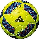 adidas(アディダス) フットサルボール エレホタ フットサル 3号球 黄色 AFF3807YB