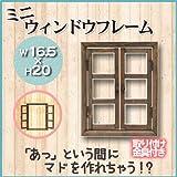 木製 ミニウィンドウフレーム ブラウン【41131】/壁掛け飾り/カントリー雑貨/窓枠