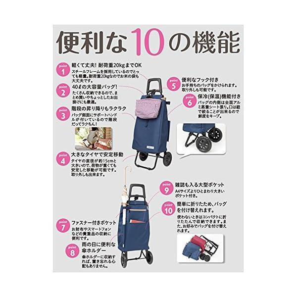 COCORO(コ・コロ) ショッピングカート ...の紹介画像4