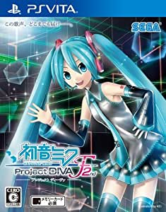 初音ミク -Project DIVA- F 2nd 特典 どこでもランドリーバッグ& 【Amazon.co.jp限定】特典フェイククレジットカード付 - PSVita