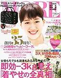 MORE (モア) 2012年 07月号 [雑誌] [雑誌] / 集英社 (刊)