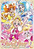 Go!プリンセスプリキュア vol.1 [DVD]