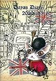 猫のダヤン手帳 2020 (バラエティ)