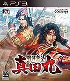 PS3 戦国無双 真田丸 通常版 コーエーテクモゲームス BLJM-61350