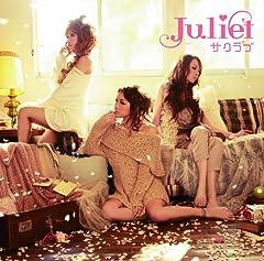 Juliet「サクラブ -桜、散る-」のCDジャケット