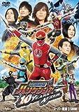 忍風戦隊ハリケンジャー 10 YEARS AFTER[DVD]