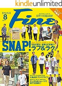 Fine (ファイン) 2020年 08月号 [雑誌]
