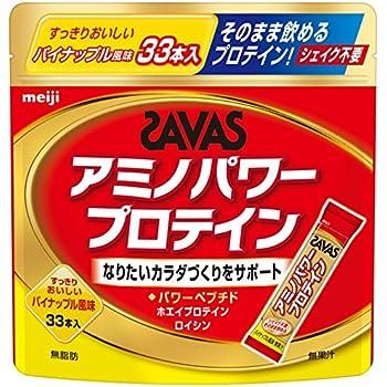 明治 ザバス アミノパワープロテイン パイナップル風味 4.2gX33本