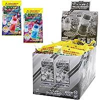 バンダイ 仮面ライダービルド フルフル実験 フルボトル入浴剤 12個入りBOX