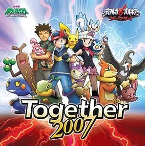 10th Anniversary 劇場版ポケットモンスターダイヤモンド・パール「ディアルガVSパルキアVSダークライ」オープニングテーマ「Together2007」