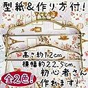 【INAZUMA】 がま口パーティーバッグ制作用シンプルでお洒落なベンリー 22.5cm BK-1058 AG(アンティークゴールド)