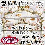 【INAZUMA】 がま口パーティーバッグ制作用シンプルでお洒落なベンリー 22.5cm BK-1058#AG(アンティークゴールド)