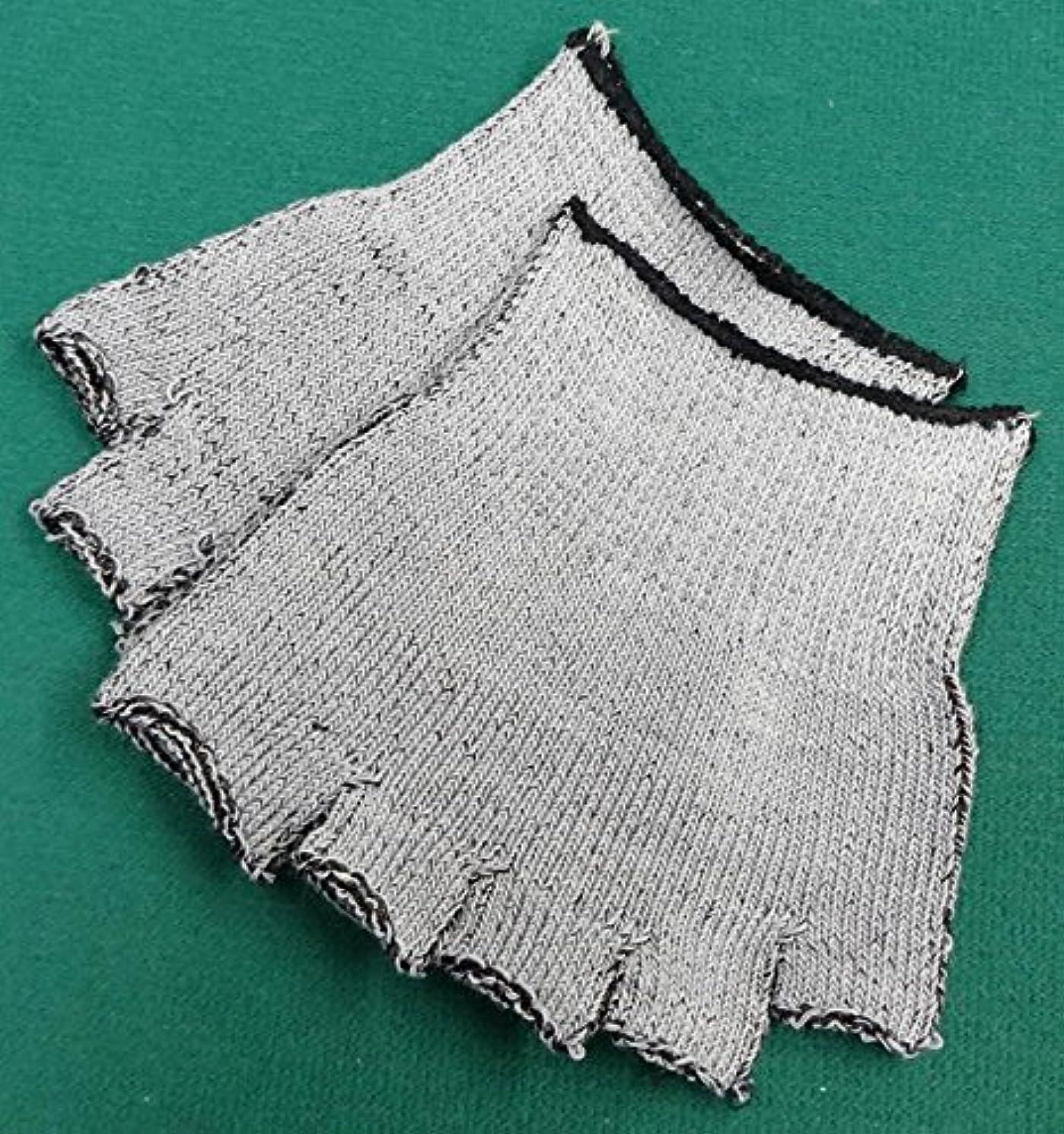 偶然ドアミラー百万銅繊維入りハーフソックス (6枚(3足セット))