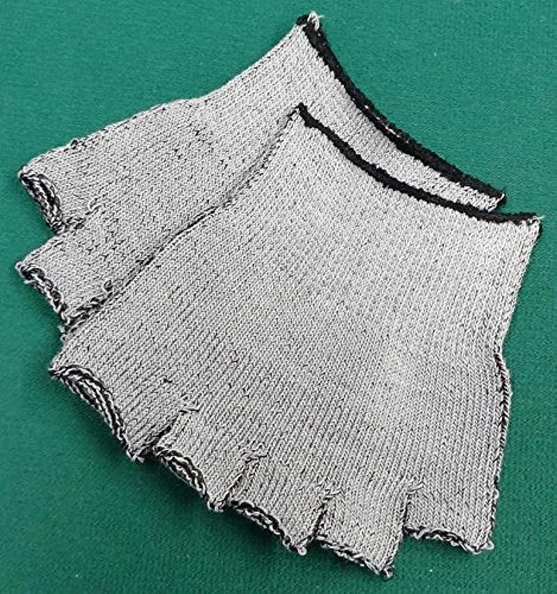 初期海港コントロール銅繊維入りハーフソックス (6枚(3足セット))