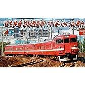 マイクロエース Nゲージ 711系100番台 新塗装・冷房改造・シングルアームパンタ 3両セット A3876 鉄道模型 電車
