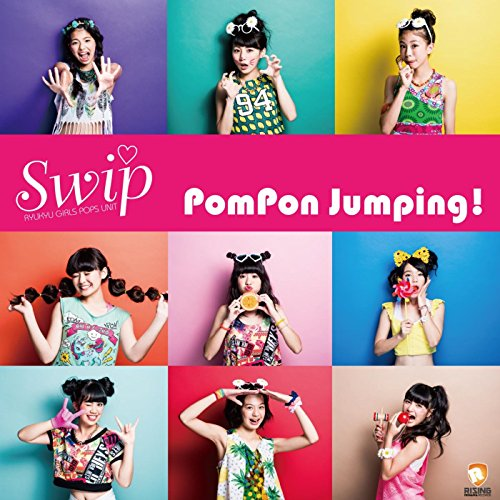 PomPon Jumping! -