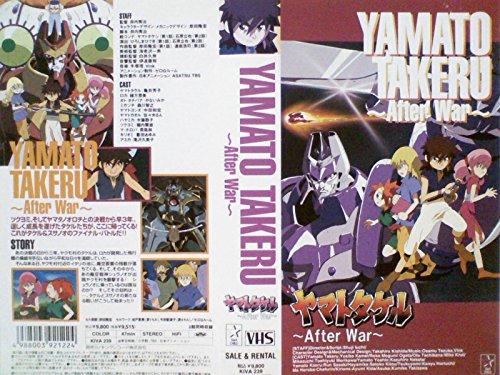 ヤマトタケル ~After War~