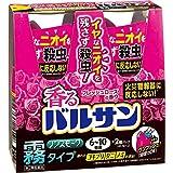 【第2類医薬品】香るバルサンフレッシュローズの香り6~10畳用 46.5g×2