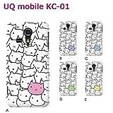 UQ mobile KC-01 (ねこ07) C [C021303_03] 猫 にゃんこ ネコ ワンポイント 京セラ スマホ ケース その他