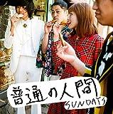 ドジ / SUNDAYS