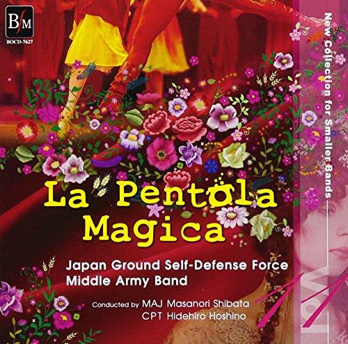 小編成レパートリー・コレクション VOL.11「魔法の鍋」