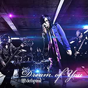 Dream of you(A type:CD+DVD)