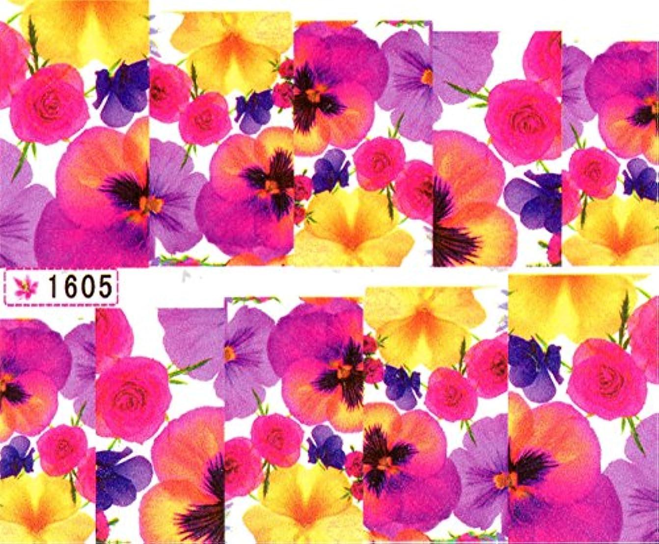 分析するメンタリティ忘れっぽいウォーターネイルシール 花柄 選べる17種類 極薄?重ね貼りOK (W16)