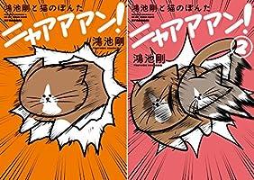 ペット トイレ 砂 猫砂に関連した画像-08