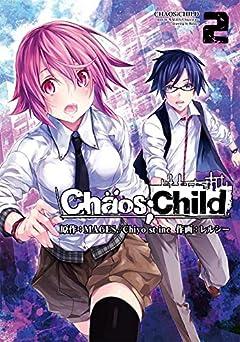 CHAOS;CHILDの最新刊